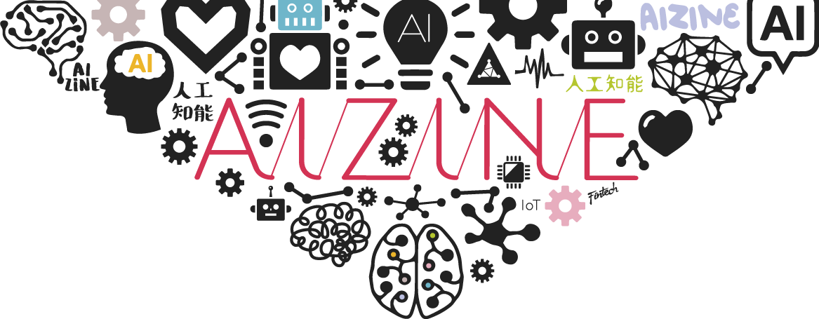 AIZINE