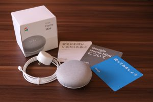 Google Home Miniと付属品