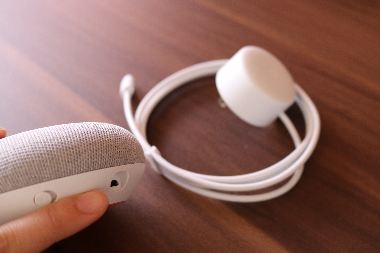 Google Home Miniの給電ポート部分