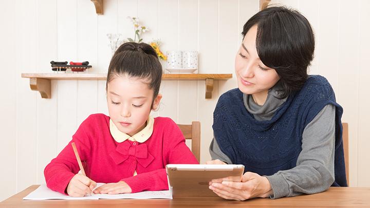 AI(人工知能)が子供の学習状況を分析