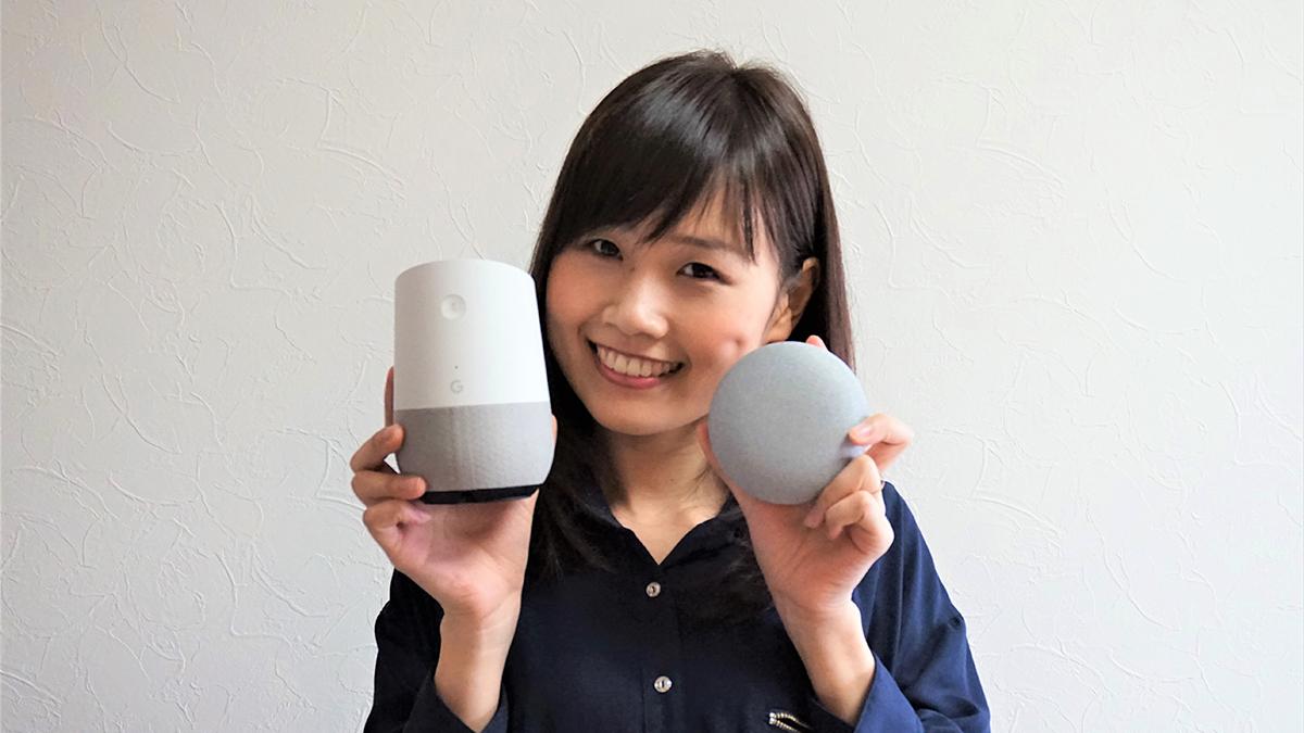 【Google Home×Mini】違いとスピーカーの利便性を徹底レビュー