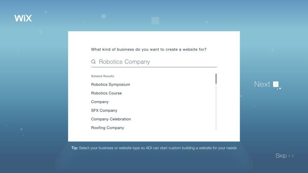 Wix ADIの質問に答えていくイメージ