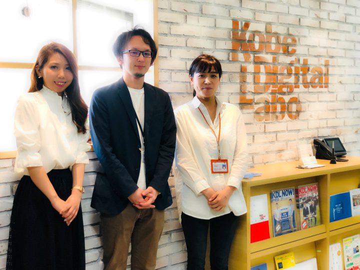株式会社 神戸デジタル・ラボ