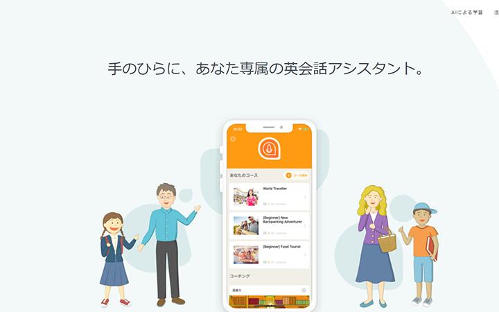 TerraTalk:旅行、留学などで使える実用英語を習得!イメージ