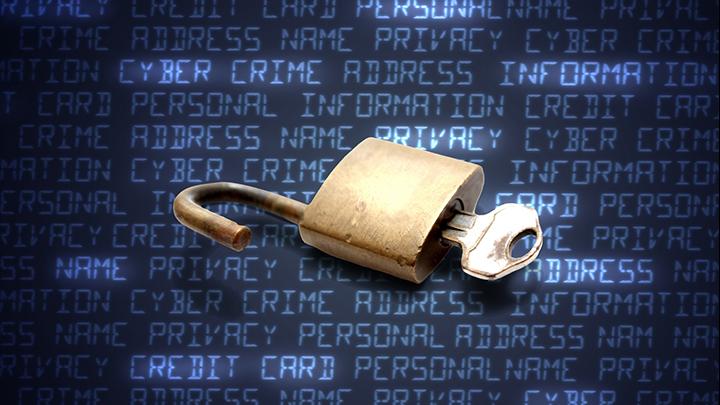 個人情報保護のイメージ