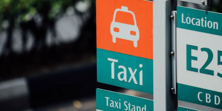 タクシーの乗り場