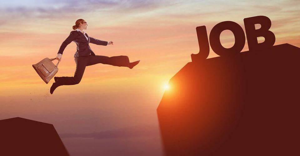 仕事を見つけるイメージ