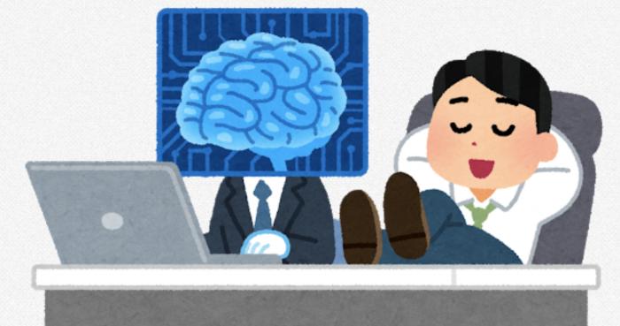 AI(人工知能)が人間の仕事を代替するイメージ