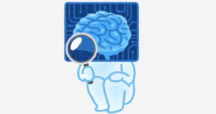 AI(人工知能)が判断をしているイメージ