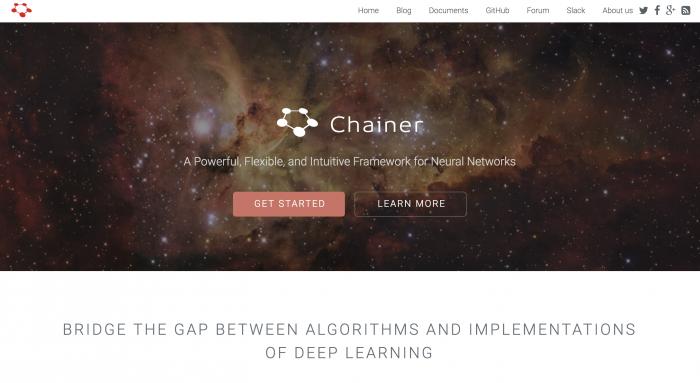 Chainerのサービスページ