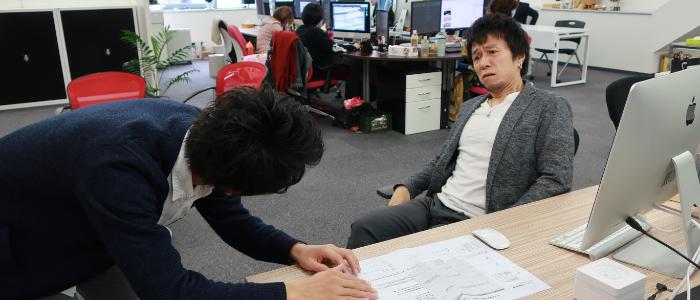 松島編集長がつっちーをいびっている様子