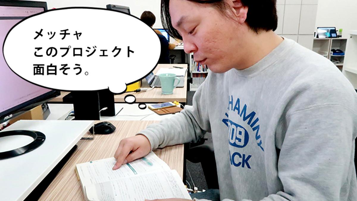 勉強しているイメージ