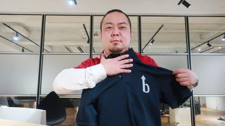 ビヨンドTシャツを見せびらかす森田さん