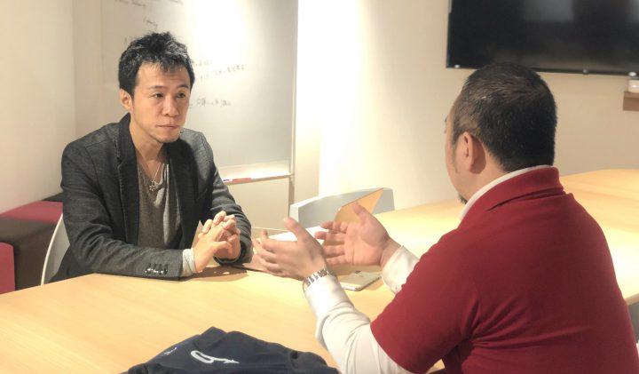 AIと教育についての対談
