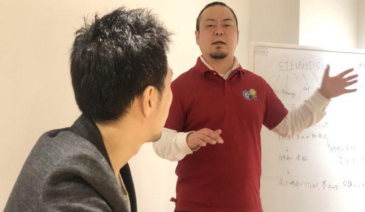 熱心に話す森田さん