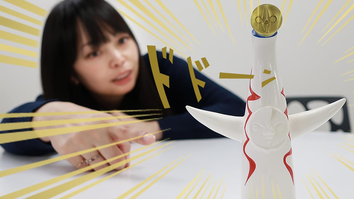 大阪万博で10歳若返る技術が登場⁈AIを使った美容系サービス5つのイメージ