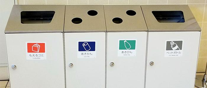 ゴミの分別のイメージ