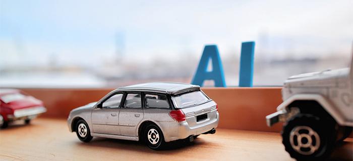 自動運転で快適なドライブが実現イメージ