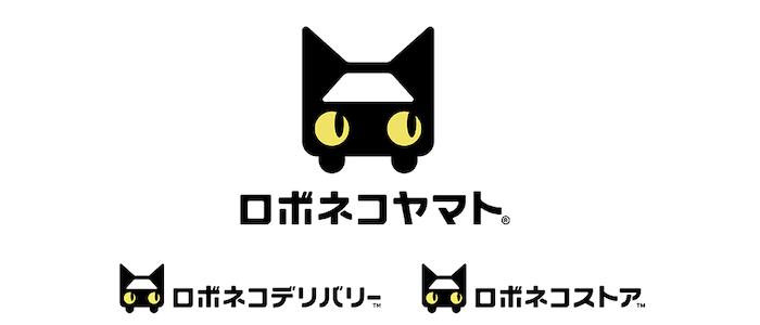 ロボネコヤマトのロゴのイメージ