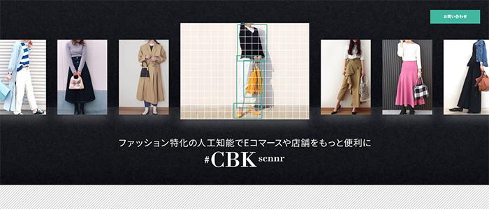 cbkのイメージ