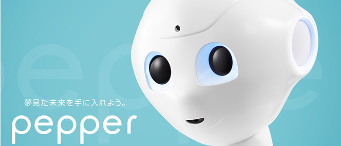 Pepperのイメージ