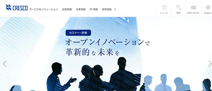 株式会社CRESCOのサイトのイメージ