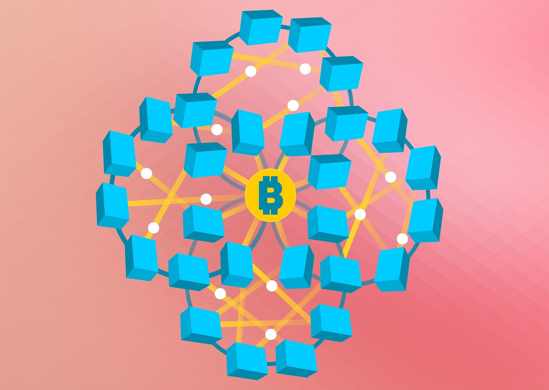 ブロックチェーンのイメージ