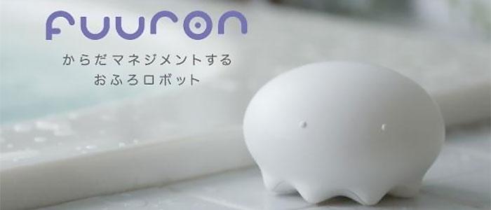 Fuuronのイメージ