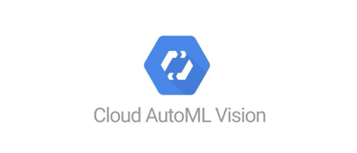 AutoML Visionの仕組みのイメージ