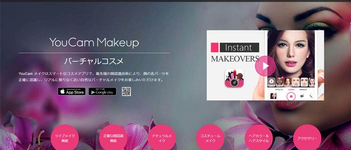 yocammakeのイメージ