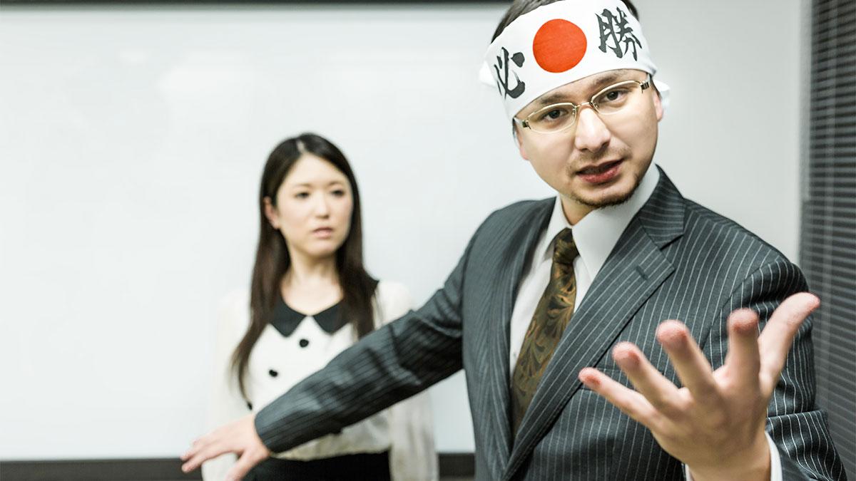 日本企業のイメージ