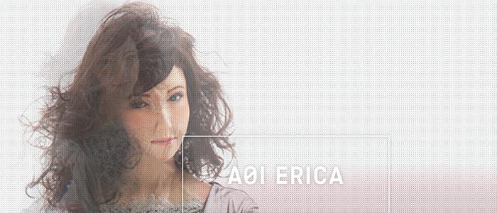 エリカさん