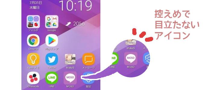 mosoのアイコンのイメージ