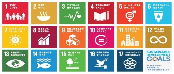 国連広報センターの画像