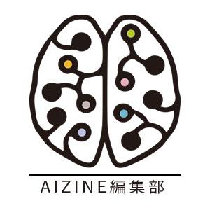 AIZINE編集部