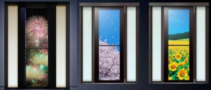 未来窓のイメージ