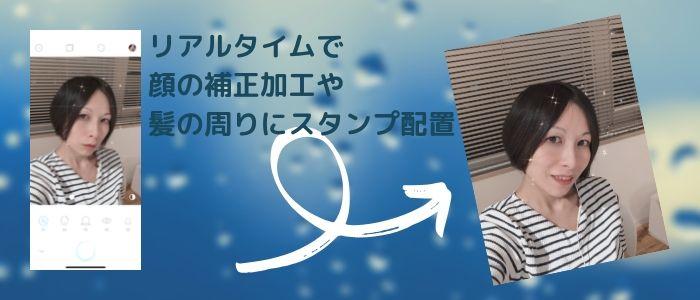 写真加工アプリのイメージ