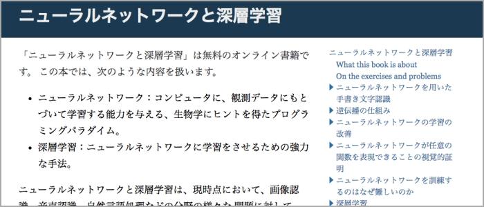 おすすめWEBサイトのイメージ