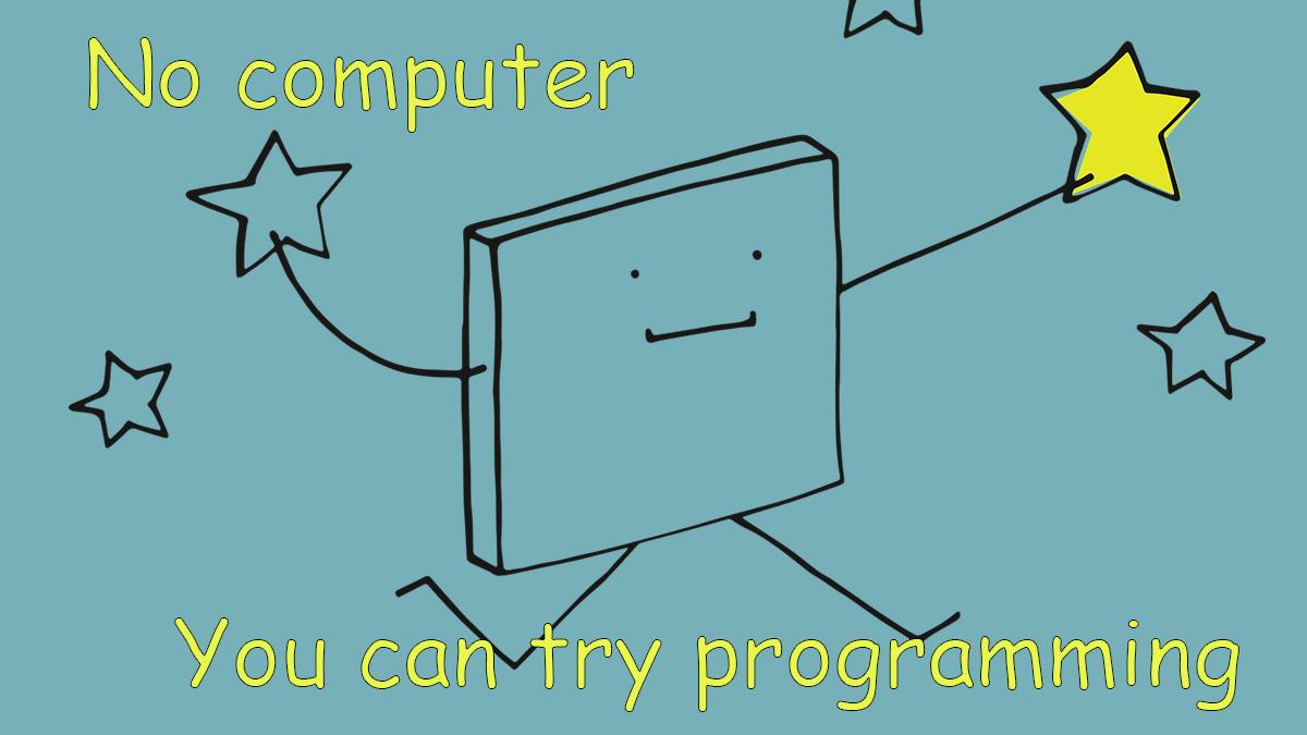 大人もハマる!パソコン不要なプログラミング力を育てるおもちゃとは