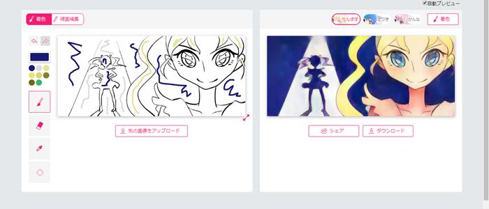 アイドルのイラスト色指定のイメージ