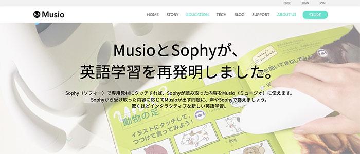 Sophyのイメージ
