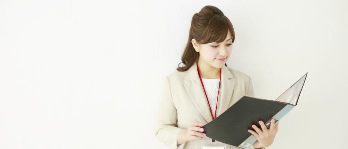 秘書のイメージ