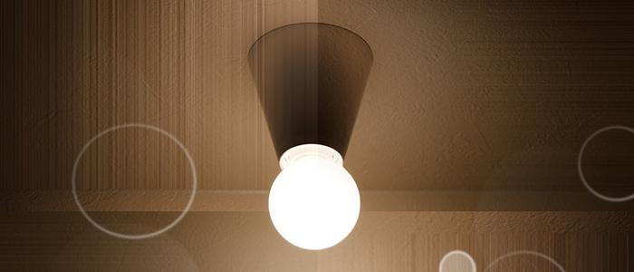 ライトイメージ
