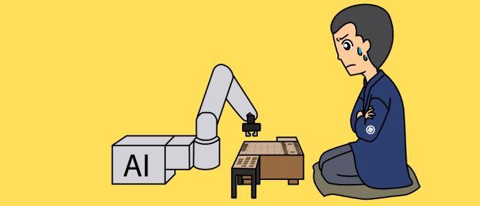 AIと将棋が対決するイメージ