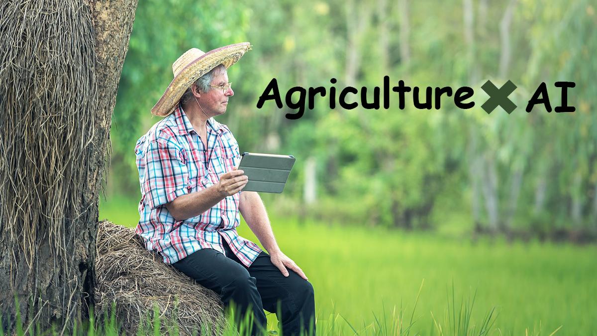 AIが農業を支える!データ活用で農家の仕事もデジタル化へ