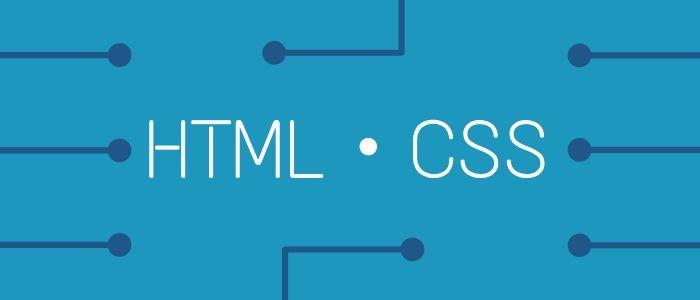 HTMLCSSのイメージ