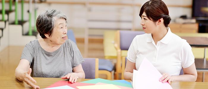 介護士のイメージ