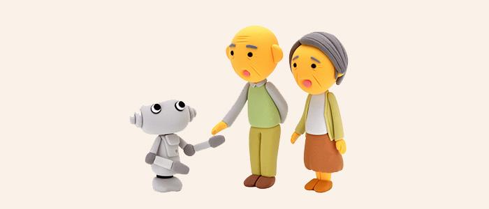 ロボットで介護のイメージ