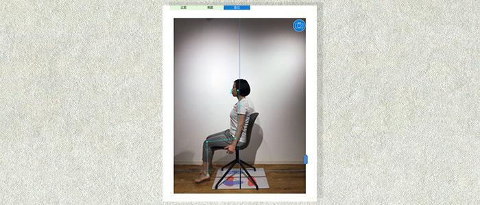 座位の撮影イメージ