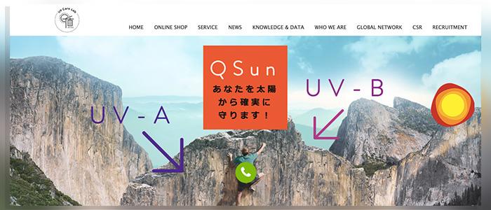 QSunのイメージ